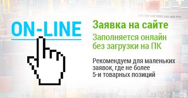 5_online