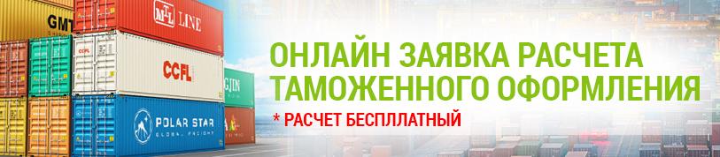 https://tagent.by/wp-content/uploads/2015/05/banner_dostavka.jpg
