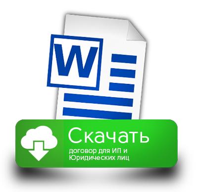 download_doc_urlica